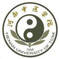 河南中医学院成人高考(继续教育学院)