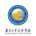 南京工业技术学校(五年制大专,特招初中毕业生)
