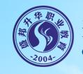 秦皇岛盛邦职业培训学校