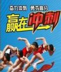 北京会计从业资格证试题冲刺班培训