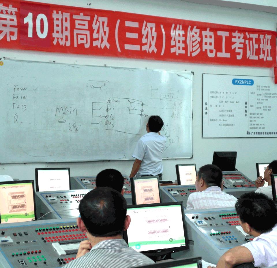 东莞高级护理员培训班
