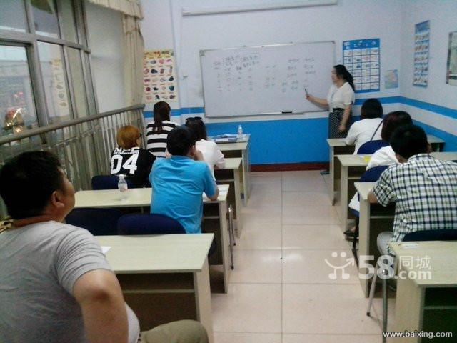 日照韩语中级培训班