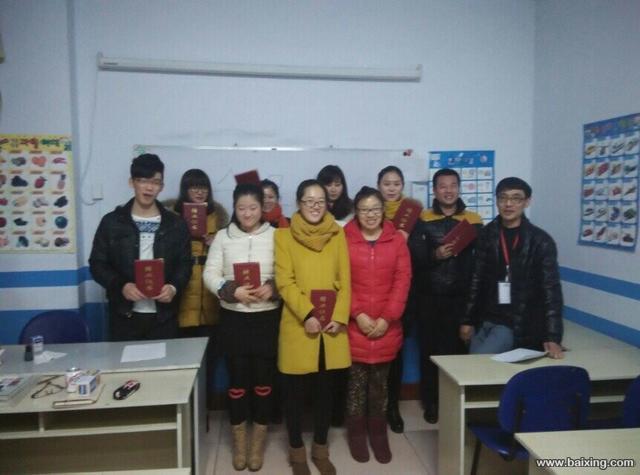 日照韩语高级培训班