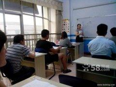 日照韩语初级培训班
