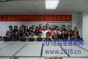 东莞人力资源管理师资格认证培训班