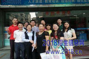 东莞物业管理师(员)职业资格证培训班