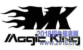 东莞Magic 舞蹈工作室寒假学爵士舞机械舞培训班