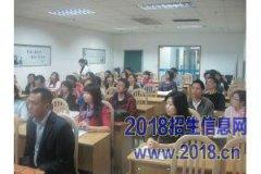 东莞国家人事部专业技术资格证书(职称)培训及考试