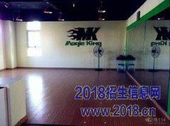 东莞Magic 舞蹈工作室学机械舞爵士地板技巧少儿街舞专业培训