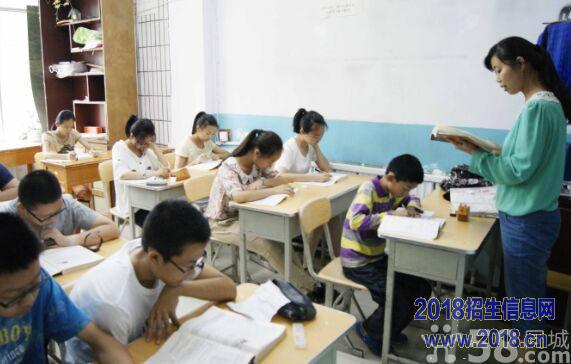 石河子星之升拼音英语培训班
