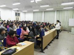 北华培训学校2016上半年教师证面试培训开始招生