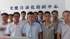宁波PLC培训,余姚PLC培训,北仑PLC培训