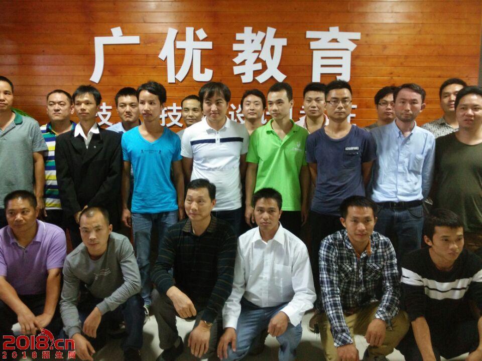 石排2017东莞电焊工就业培训