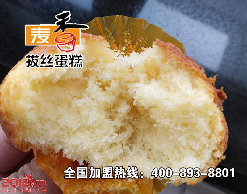 台湾拔丝蛋糕培训