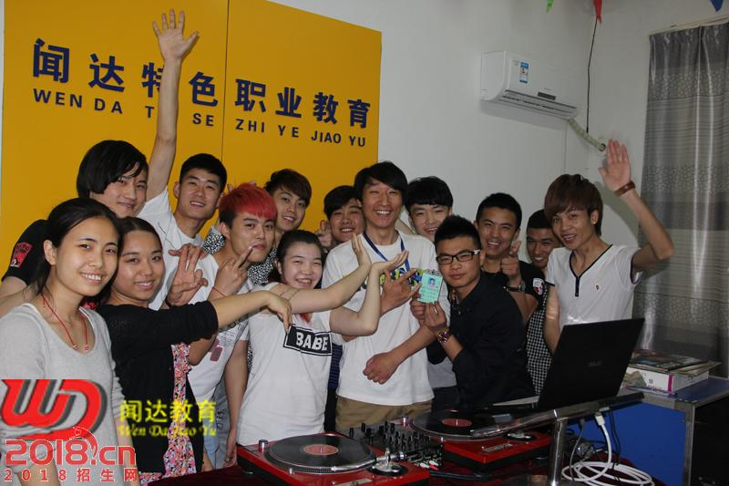 石家庄学DJ哪里好