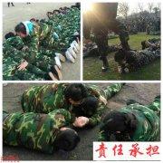 遨宇企业军校—安徽企业军事特训第一品牌