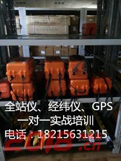 成都GPS测量、全站仪实操系统培训