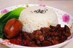 武汉台湾卤肉饭技术培训及免费加盟