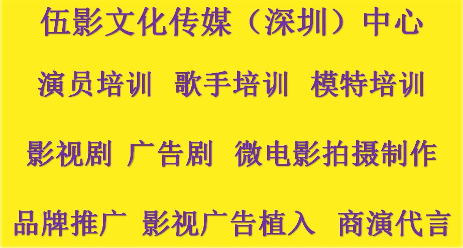 广东深圳舞蹈培训班