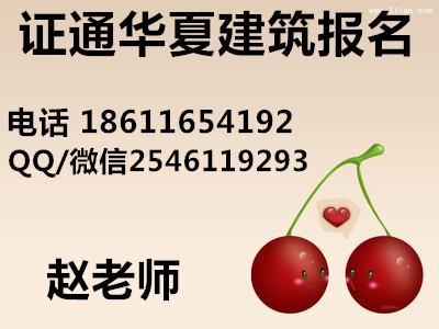 武汉材料员施工员资料员质量员安全员考试报名所需资料