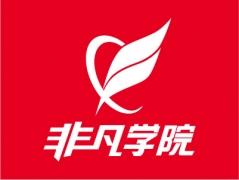 上海美术画画培训、美院师资任教、氛围风趣生动有活力