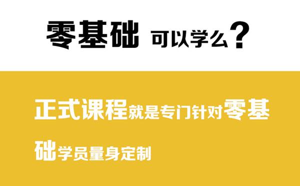 上海美术素描、水粉培训艺术培训