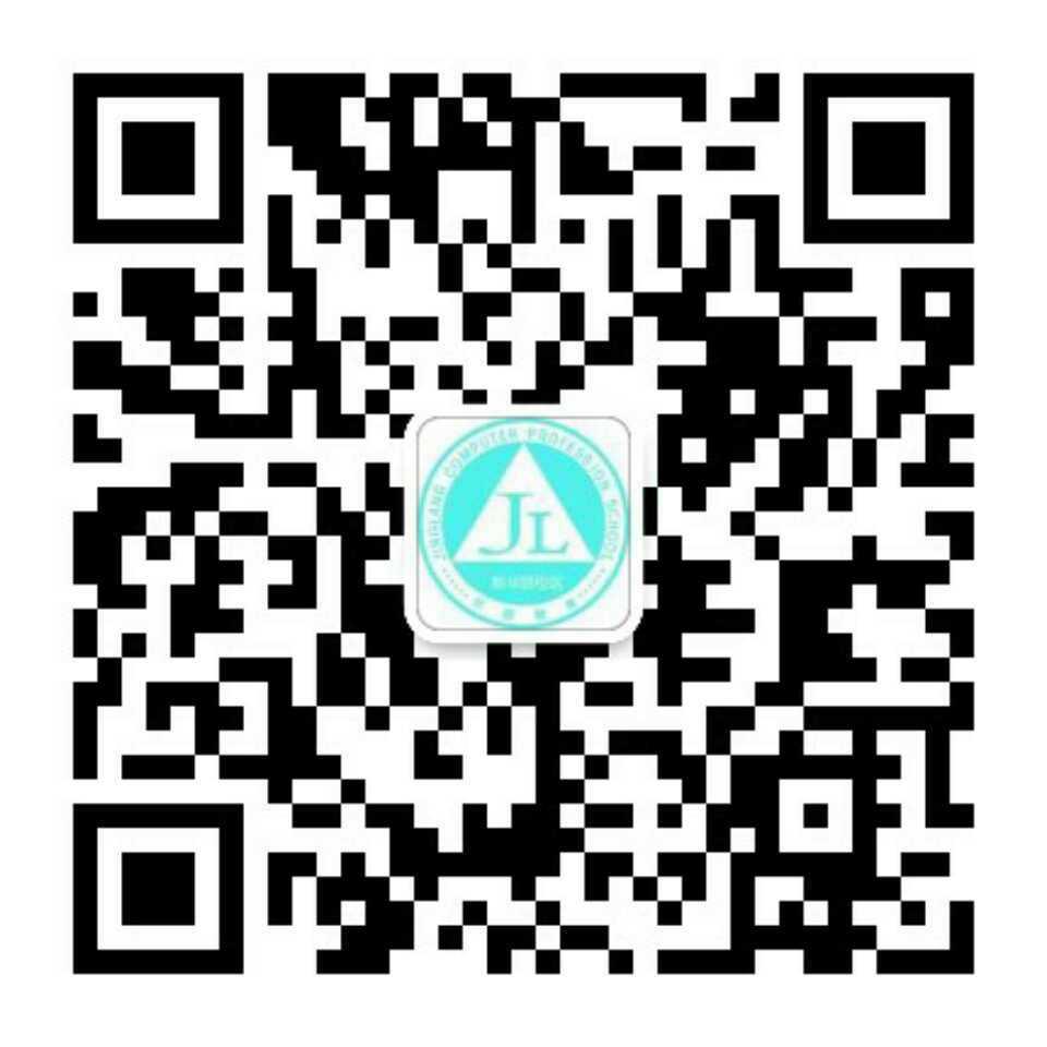 新华路京廊学校会计初级培训班多少钱
