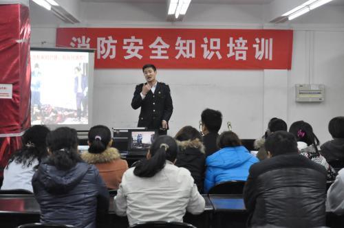 2020武汉消防培训,消防师报考中心,湖北安保职业培训学校
